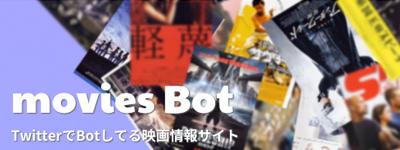 movies Bot